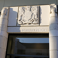 Photograph of carvings outside SRSBs Mappin Street Centre